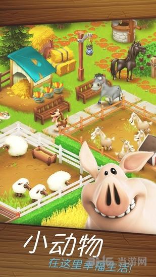 卡通农场无限钻石版截图2