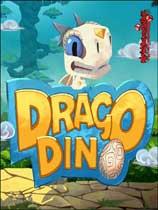 护蛋龙(DragoDino)PC硬盘版