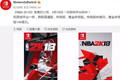 NBA2K18发售日期公布 将定于9月19正式发售