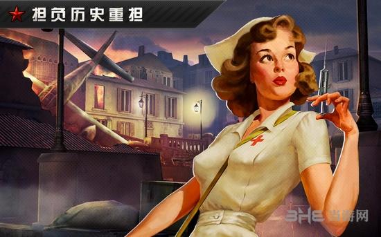 火线指令:战柏林中文版