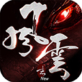 �L云志手游官�W安卓版V1.0
