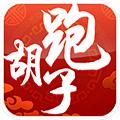 芒果跑胡子官网安卓版V1.0.1