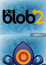 颜料宝贝2(de Blob 2)硬盘版