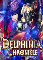 黛尔芬妮娅纪事(Delphinia Chronicle)PC硬盘版