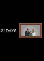 21 Days(21 Days)破解版