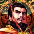 帝王三国安卓版v1.51.0611