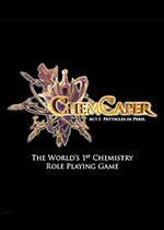 化学小子(ChemCaper)第一章PC硬盘版