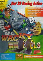 疯狂的车轮(Wacky Wheels)高清版