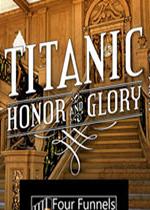 泰坦尼克号:荣耀(Titanic: Honor and Glory)PC测试版