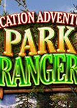 假日冒险:公园巡游队6