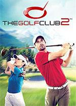 高尔夫俱乐部2(The Golf Club 2™)硬盘版