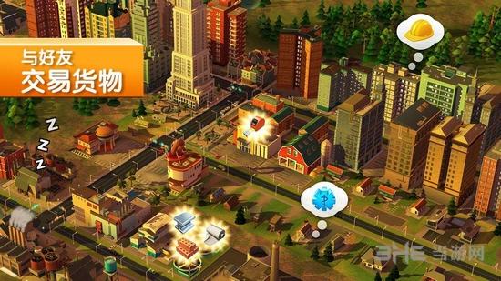模拟城市:建设无限金币版截图1