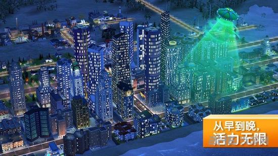 模拟城市:建设无限金币版截图3