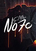 70号:巴希尔之眼(No70: Eye of Basir)硬盘版