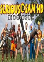 英雄萨姆复刻版:二次遭遇(Serious Sam HD: The Second Encounter)硬盘版Build 263699