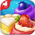 疯狂蛋糕(Crazy Cake Swap)安卓版V1.56.1