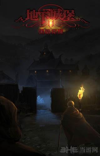 地下城堡2:黑暗觉醒破解版截图0