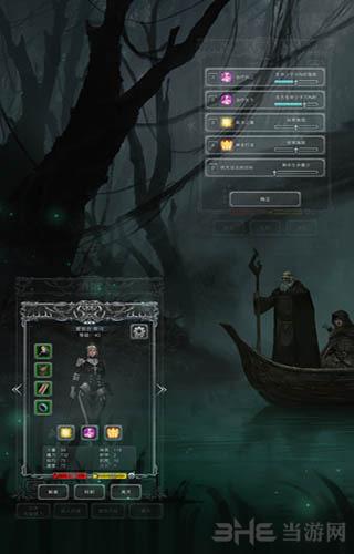 地下城堡2:黑暗觉醒破解版截图2
