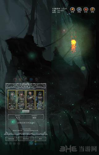 地下城堡2:黑暗觉醒破解版截图1