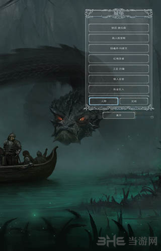 地下城堡2:黑暗觉醒破解版截图3