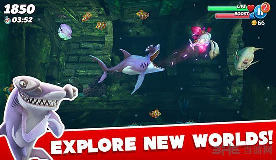 饥饿鲨:世界破解版截图4