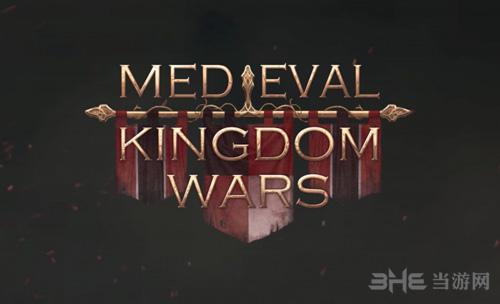 中世纪王国战争图片1