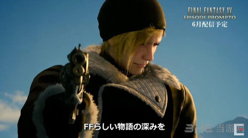 最终幻想15新DLC图片1
