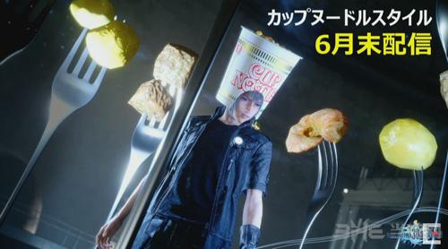最终幻想15新DLC图片2