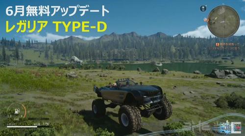 最终幻想15新DLC图片3