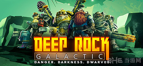 星际深渊之石游戏图片3