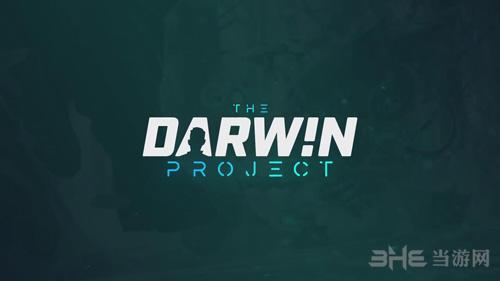 达尔文计划游戏图片1