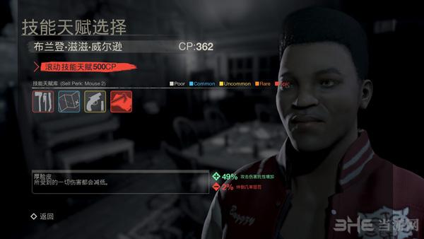 十三号星期五红色技抗战人类红色技介绍片女主角姓武w杀猪图片