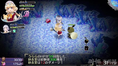 欧米伽迷宫Z截图3