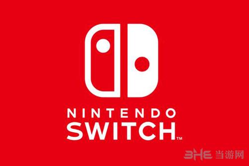 任天堂logo1