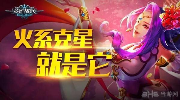 太阳城申博娱乐官网 3