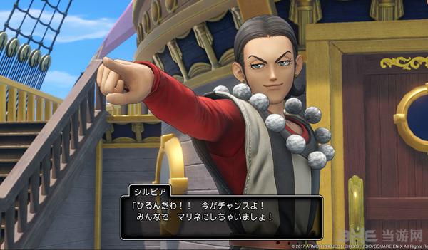 勇者斗恶龙11新消息图片2