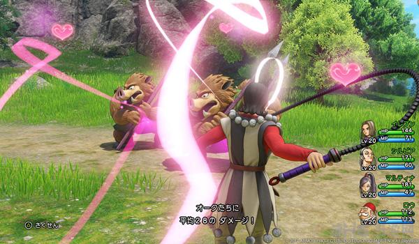 勇者斗恶龙11新消息图片6