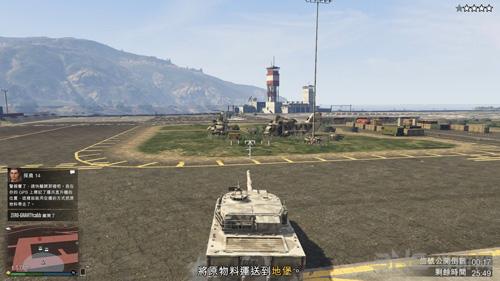gta5侠盗猎车手5火贸易dlc偷取原料任务攻略一览