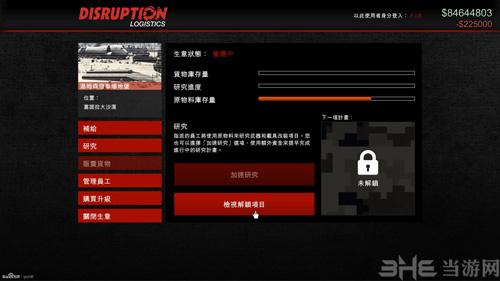 GTA5游戏图片3