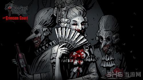 暗黑地牢游戏截图7
