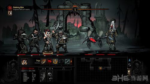 暗黑地牢游戏截图5