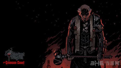 暗黑地牢游戏截图6