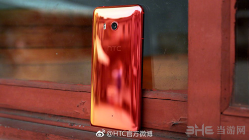 HTC U11火炽红图片3