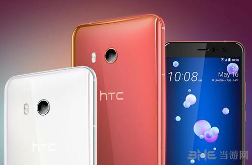 HTC U11火炽红图片1