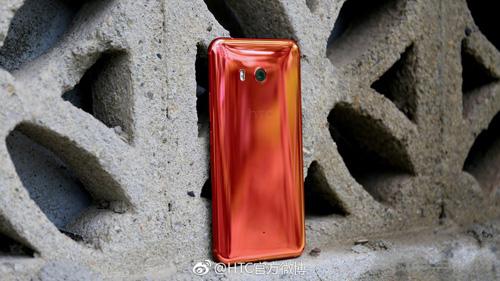HTC U11火炽红图片7