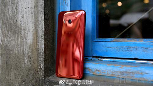 HTC U11火炽红图片8