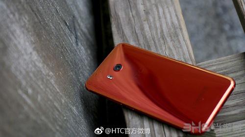 HTC U11火炽红图片9