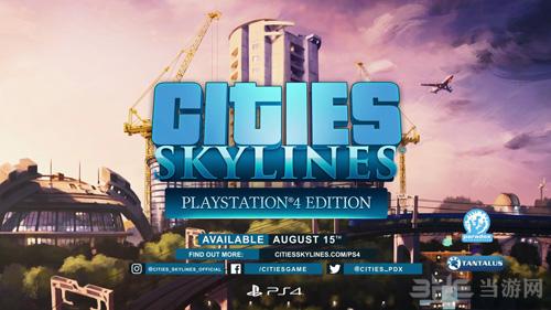 城市天际线游戏图片8