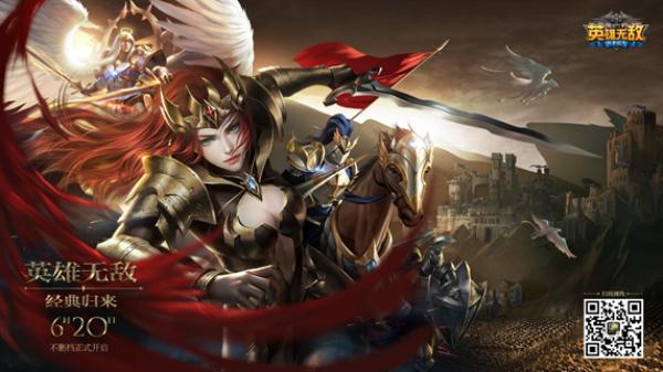 魔法门之英雄无敌:战争纪元截图1