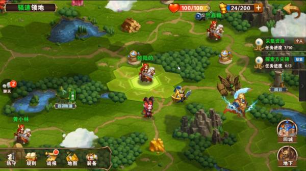 魔法门之英雄无敌:战争纪元截图3